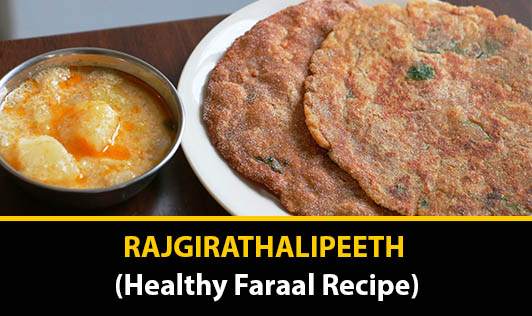 RajgiraThalipeeth (Healthy Faraal Recipe)