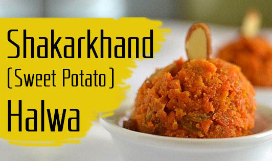 Shakarkhand (Sweet Potato) Halwa